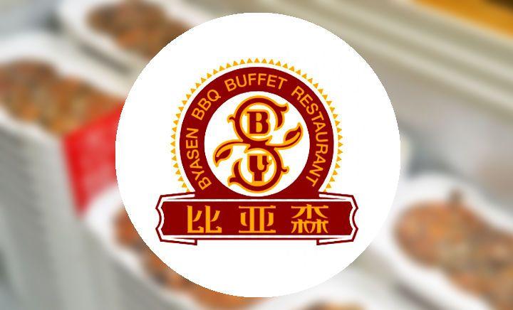 比亚森啤酒健康烤肉(顺义店)