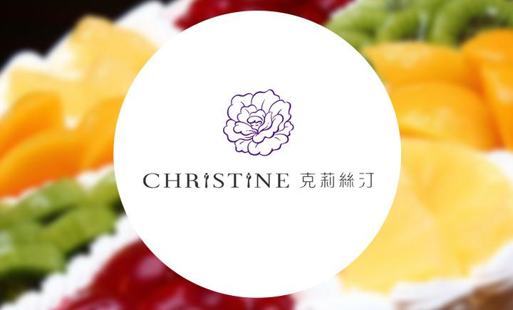 克莉丝汀&丹比艺术蛋糕 - 大图