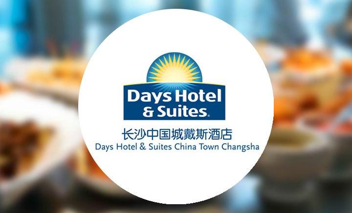 长沙中国城戴斯酒店 - 大图