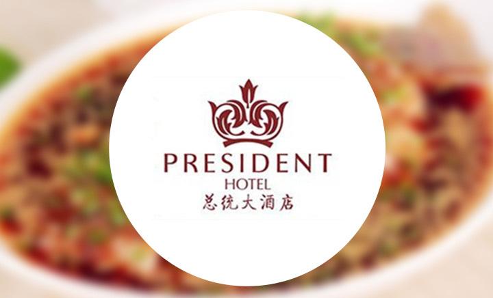 总统大酒店 - 大图