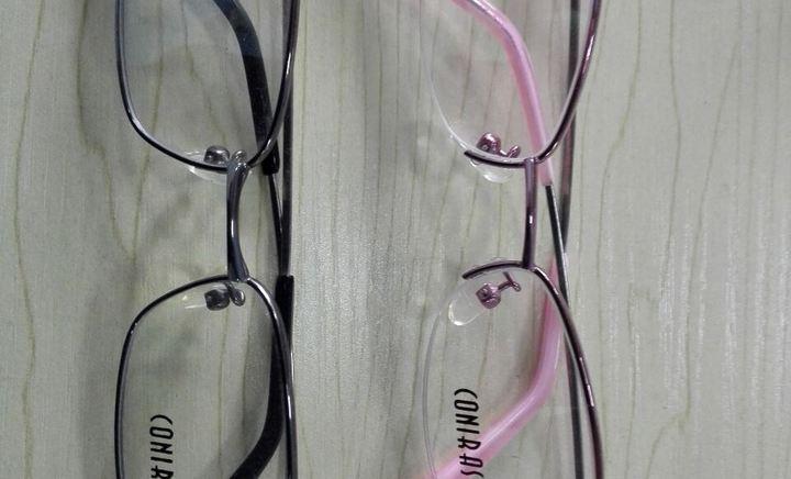 豪眼镜(东澜岸广场店)