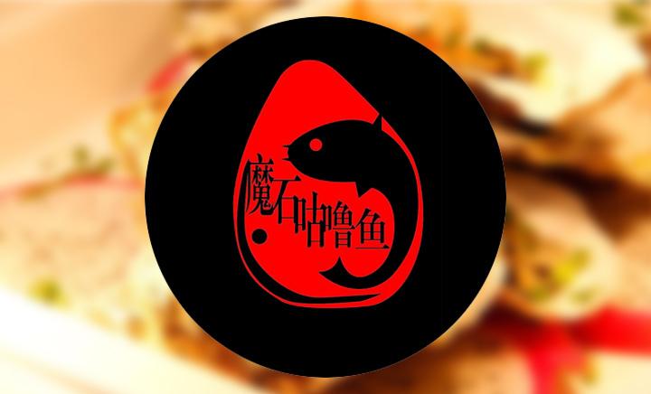 魔石咕噜鱼 - 大图