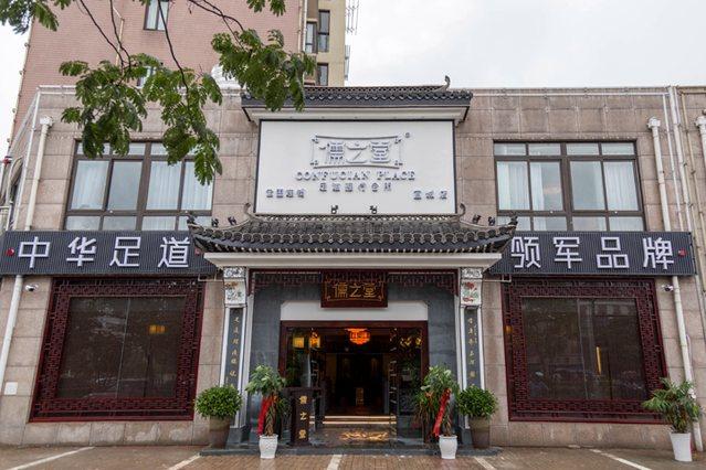 儒之堂足道理疗会所(宣城店)