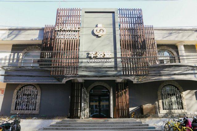 裕华网络台球俱乐部