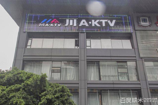 川A.KTV