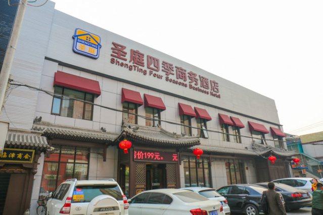 圣庭四季商务酒店(左安路店)