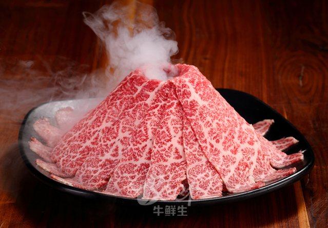 牛鲜生澳洲牛肉火锅铁板放题(中华广场店)