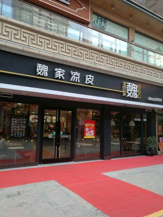 闽侯日月顺汽车租赁(总店)
