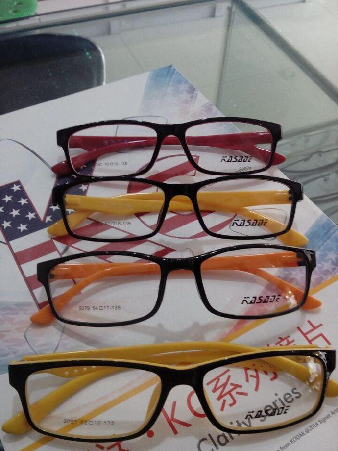 视力标眼镜店(大沙田店)
