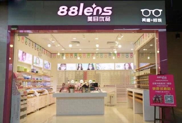88lens美目优品(连城新天地二期分店)