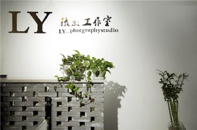 LY摄影工作室