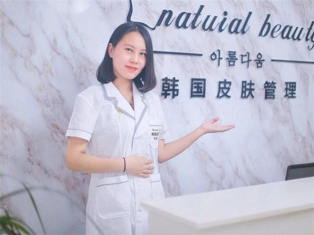 NB韩国皮肤管理中心(尚郡小区店)