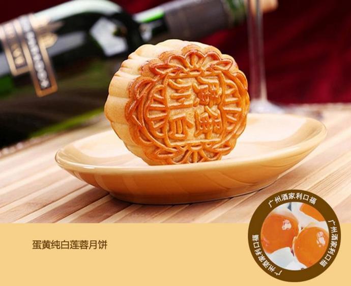 萨魔斯皇茶(乐海店)