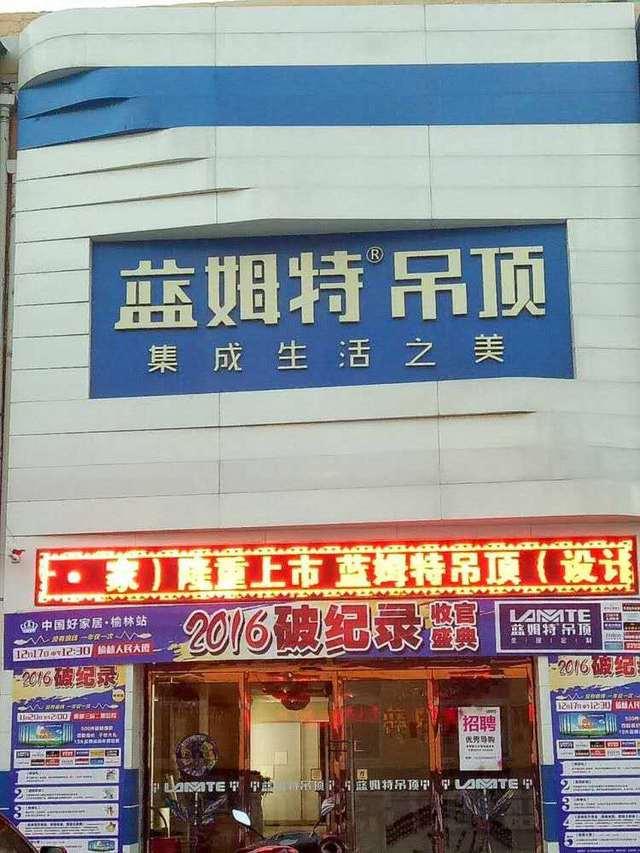 紫荆城娱乐会所