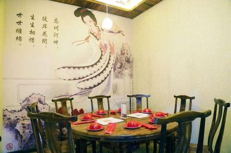 三生石主题餐厅秘制焖锅
