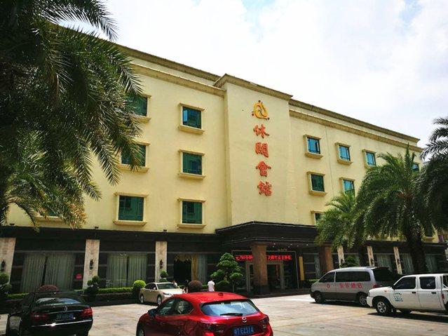 东长酒店休闲会馆