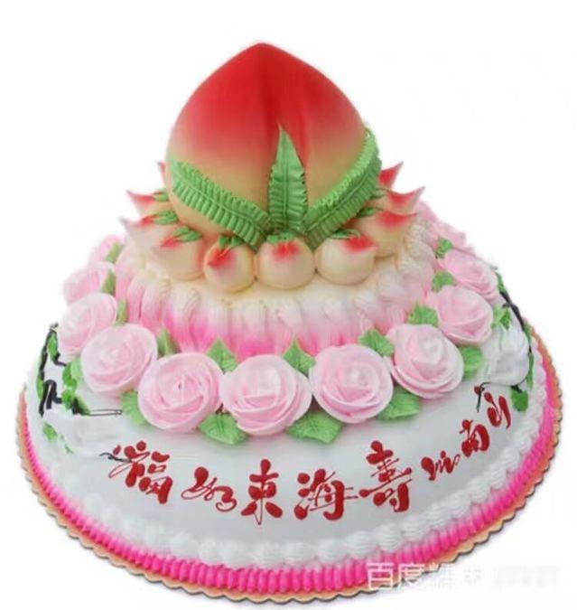 味多多生日蛋糕(太原店)