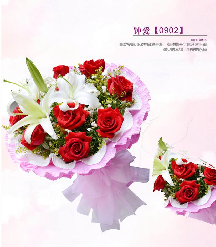 兰景丽园鲜花