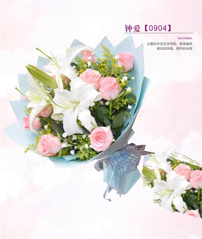 芯蕊花行鲜花