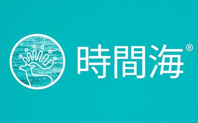 时间海科学美肤中心(华景店)