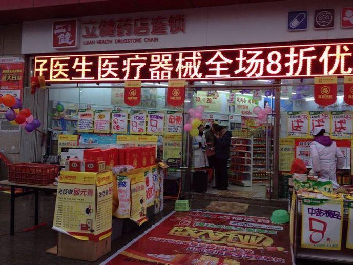 威美斯KTV(晋江时代店)