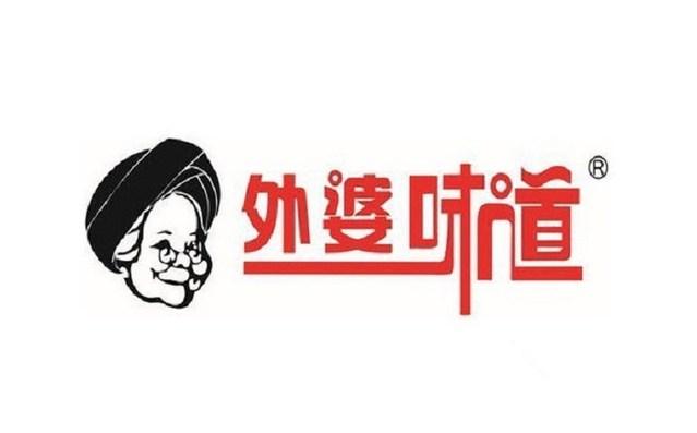 环游嘉年华超乐场