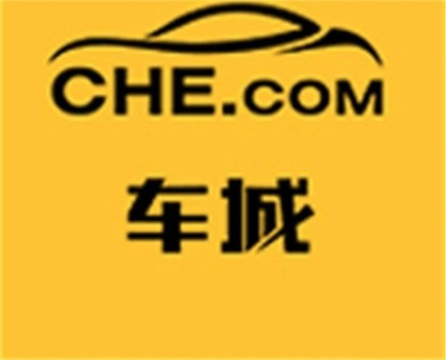 CHE.COM车城(天长店)