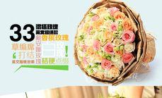 Rainbow33玫瑰花束