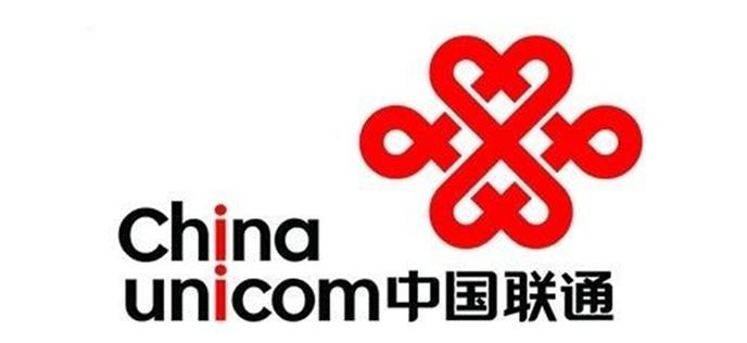 中国联通(刘集店)