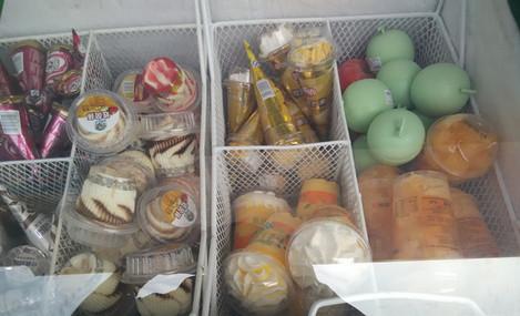 伊利冰淇淋(旗舰店)