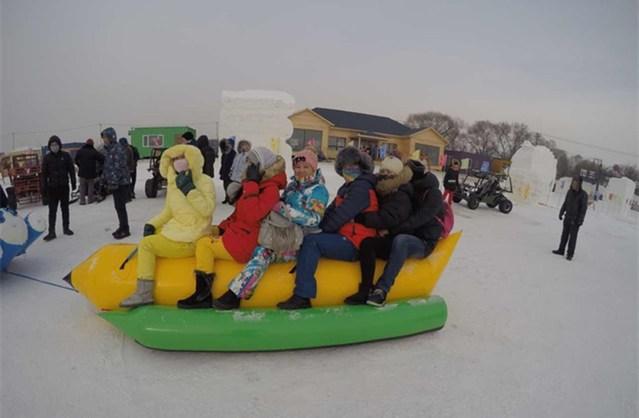 哈尔滨冰雪娱乐王国