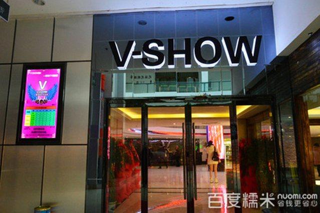 vshow纯K(宝龙店)
