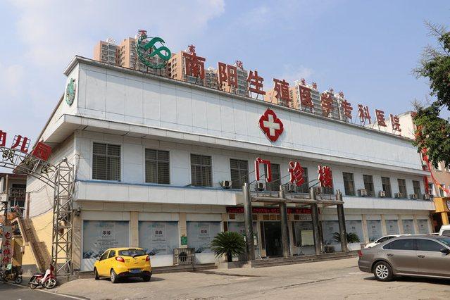 南阳生殖医学专科医院(张衡中路店)