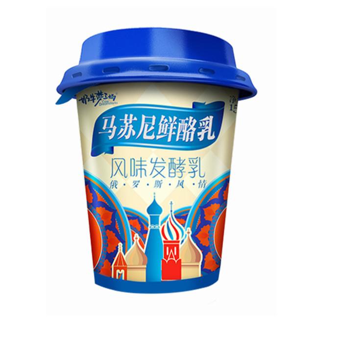 奶牛梦工场(国际社区店)