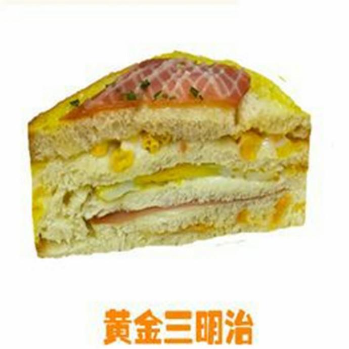 澳华西饼(平中路店)