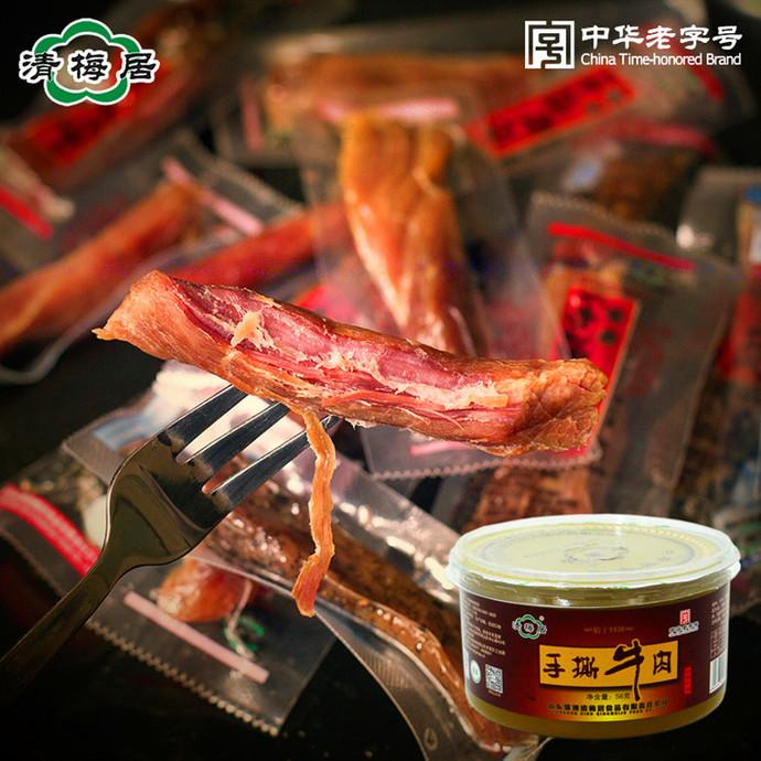 清梅居食品专卖店(回民店)
