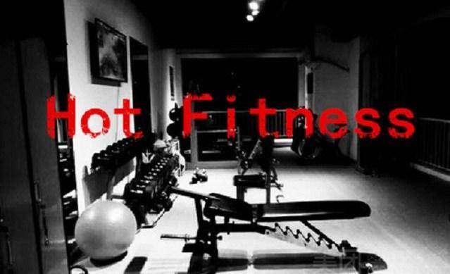 Hot Fitness 热健身私教工作室