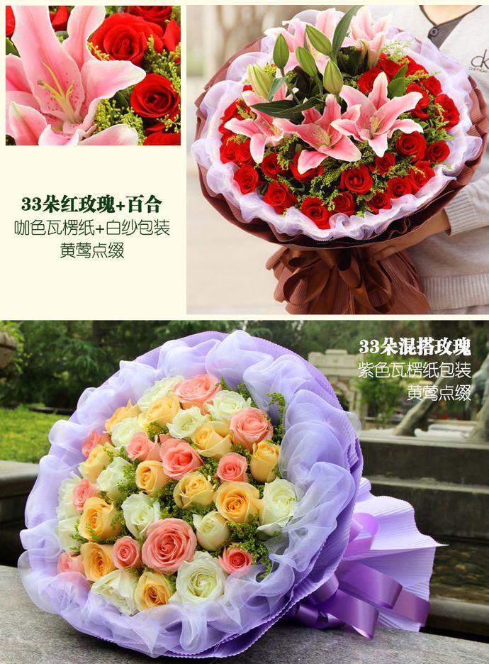 玫瑰缘花卉