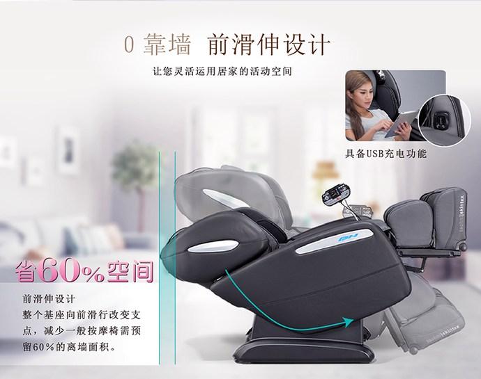BH健身跑步机&按摩椅(禧悦三店)