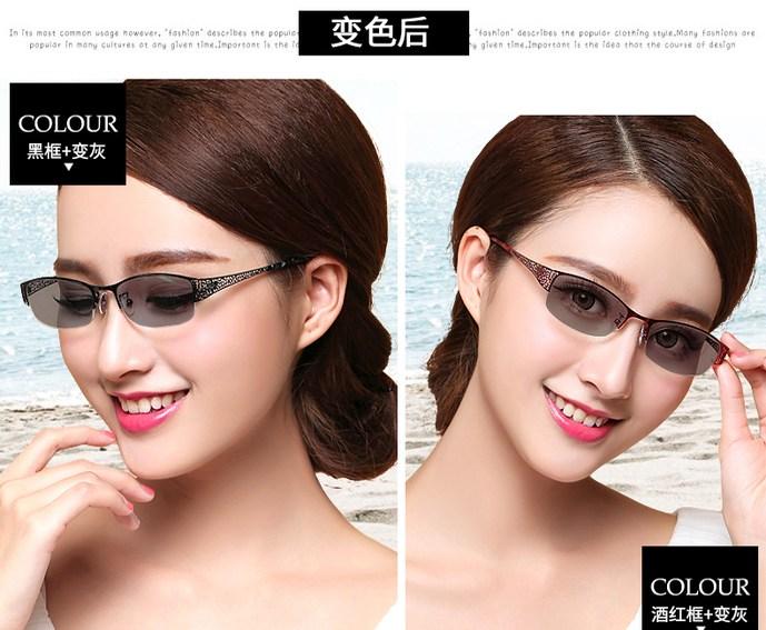 亨达利眼镜(一中店)