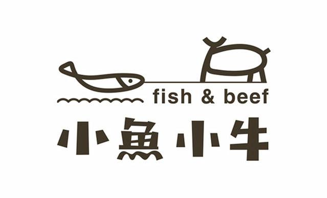 小鱼小牛(苏宁广场店)