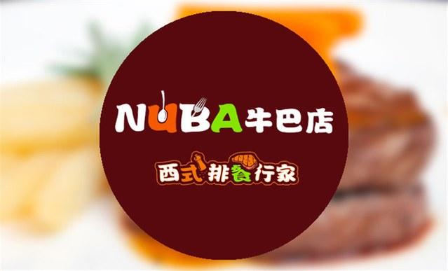 牛巴店(沈阳大悦城悦荟店)