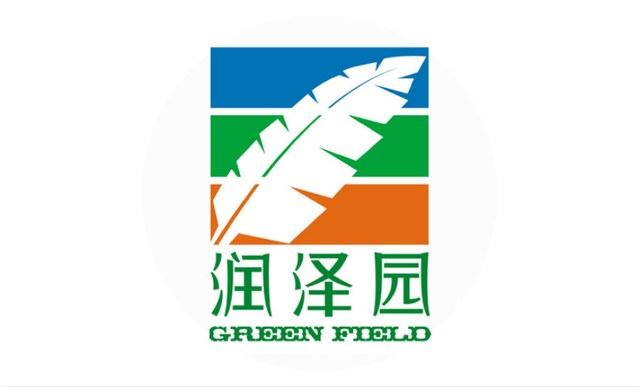 润泽园椰子鸡(第一国际店)