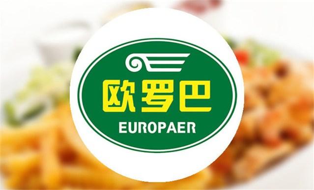 欧罗巴欧式休闲餐厅(太原街百盛店)