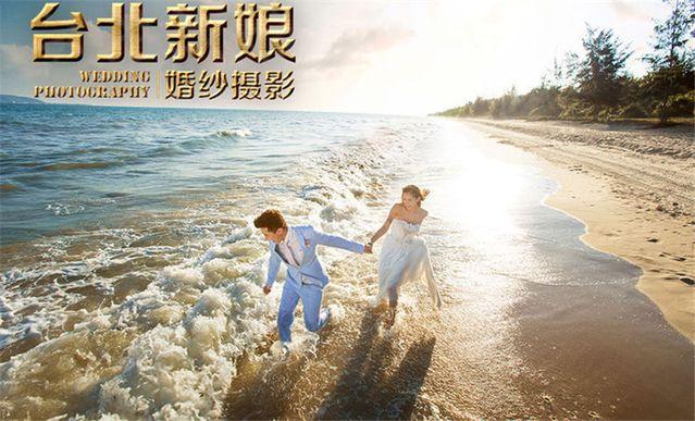 台北新娘婚纱摄影