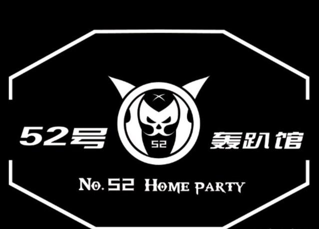 52号轰趴馆(朝阳大悦城店)