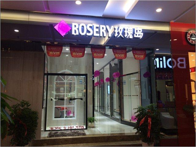 ROSERY玫瑰岛(天台县店)