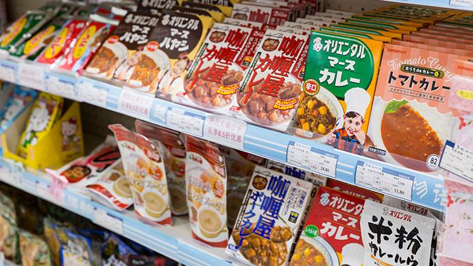 越洋物语日本连锁超市(民主广场店)