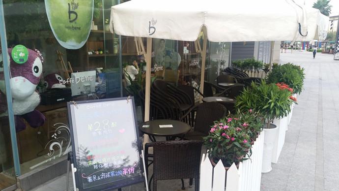 Caffe bene 咖啡陪你(龙岗COCOpark店)