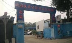 北京宏源汽车修理厂补胎服务